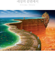 1000 Pieces Jigsaw Puzzle End of The World Bromide Home Decoration_Ac