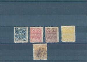 SAMOA 1877 MNG/used reprints