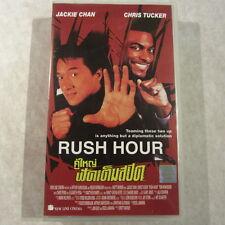 RUSH HOUR (Jackie Chan & Chris Tucker) - VHS video - Rare Thailand version
