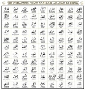 99 Names of Allah Folded Poster Arabic & English - 3 Size Options
