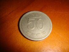 South Korea, 1983 50 Won FAO Issue, nice and decent circulated