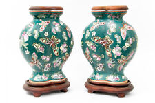 Pair Chinese Butterfly Double-Bottle Vase with Wood Bases and Lids