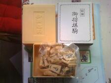 Shogi Japan Chess NEW!