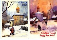 New Year Holiday Greeting-Santa Claus-Russian Modern Artwork Postcard Lot of 2