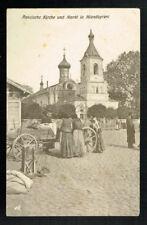 AK RUSSLAND: MIENDZYRZEC - RUSSISCHE KIRCHE UND MARKT, 1916