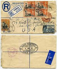 GOLD COAST REGISTERED LARGE OVAL KUMASI STATIONERY ENV.1951 KG6 FRANKING to USA