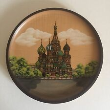 VINTAGE RUSSIA HANDCRAFTED WOODEN PFAFF COLLECTORS PLATE MADE IN WEST GERMANY