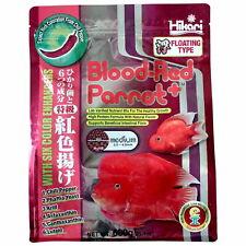 Hikari Blood Red Parrot+ Medium Floating Pellets 600g Tropical Fish Colour Food