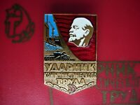 """Soviet USSR Russian pin badge """"Drummer of communist labor"""" with DOCUMENT"""
