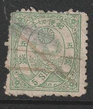 Japan 1875 Sakura 5S Used, Perf defect, cat 10,000 Yen