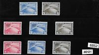 #6852   Third Reich Germany MNH stamp set 1928 - 1933 Zeppelin Reprints / Copies