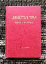VERY RARE 1985 Legislative Yuan: Republic of China, Hardcover Second Edition