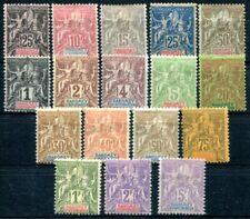 DAHOMEY 1899 Yvert 1-17 * TADELLOS SATZ 620€(S3729