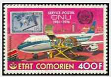 Timbre Avions UPU Comores PA111 ** lot 22328