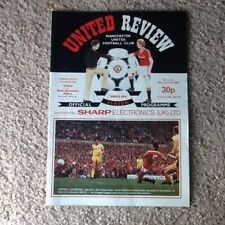 Man United Review Vol 45 No.6 V West Bromwich Albion Played 15/10/1983