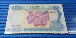 Singapore Orchid Series $50 Note A/16 964680 Dollar Banknote Currency GKS