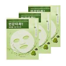 ETUDE HOUSE / Calamine & Sensitive Skin T.A.P.A Waterful Soothing Mask x 3pcs