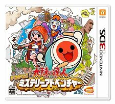 NEW 3DS Taiko no Tatsujin Mystery Adventure JAPAN *FREE SHIPPING*