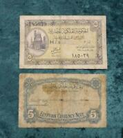 1940 Egypt 5 Piastres, 2 Egyptian Currency Law No. 50 / 1940 5 Piastres Notes