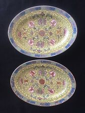 Pair of Chinese Famille Rose Porcelain Plates.