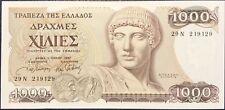 GRECE 1000 DRACHMES 1987 UNC