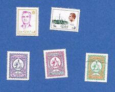 Petit lot timbres Moyen-Orient, Perse : 4 neufs, 1 oblitéré