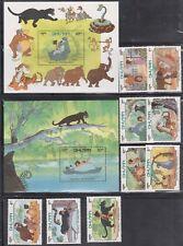 Bhutan 340-50 Disney Jungle Book Mint NH