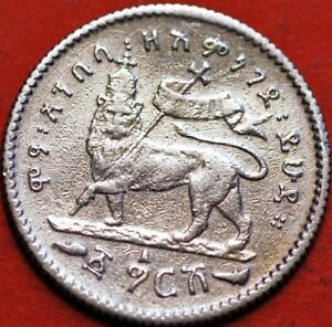 1 Gersh 1891 A Menelik II Silver Ethiopia KM#12