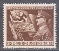 Germany 1944 MNH Mi 865 Sc B252 Adolf Hitler and Nazi Emblems **