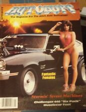 New Uncirculated January 1984 #8 Autobuff Car Magazine Nova Camaro Chevelle