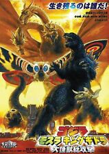 GODZILLA VS MOTHRA AND KING GHIDORAH A3 POSTER YF248