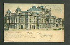 Used Postcard February 25 1892 State Theater Krakow Poland