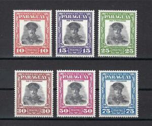 Paraguay 1958 Sc# 537-42 Alfredo Stroessner President General MNH