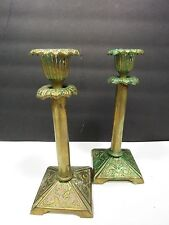 Pair Vintage Victorian Style Ornate Brass Candle Holders Candlesticks Patina 7""