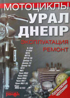DNEPR URAL MT Betriebsanleitung Reparatur Buch book operating manual russian NEU