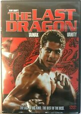 THE LAST DRAGON (DVD) #I-31 C