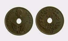 021) MALESIA Sarawak James Brooke Rajah - One Cent KM# 7 1893 H