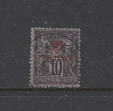 "FRENCH MOROCCO - 3 - USED-TY II - 1891 -""10 CENTIMOS"" O./P ON PEACE AND COMMERCE"