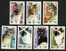 CAMBODIA 1985 DOMESTIC CAT STAMPS - MINT SET OF SEVEN!