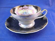 Vintage Royal Sealy Tea Cup and Saucer - Japan