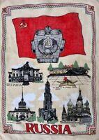 Vintage Russia Tea Towel. By Zhivago. Circa 1950's
