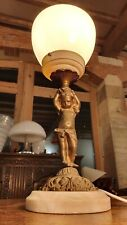 Gilded Cherub With Opaline Glass Shade Table Lamp Antique, 1930's Art Deco