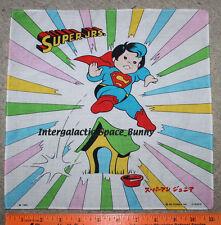 1970's DC Comics Japan Superman Jrs. Juniors Cloth Super Jump