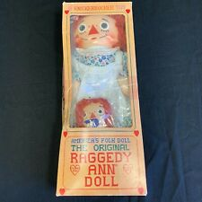 Rare Vintage 1970's Raggedy Ann and Little Andy with Box