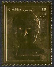 Staffa (L)  GOLD Diana, Princess of Wales/Royal/Royalty/people 1v ref:s6053