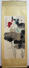 RARE Chinese 100%  Handed Painting & Scroll Lotus By Zhang Daqian 张大千 AL8172