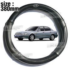 Carbon Steering Wheel Cover Glossy Urethane 380mm for KIA 2001 - 2005 Optima