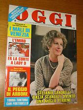 OGGI=1986/50=STEFANO ANTONUCCI=HAMAD AL THANI=THEMA FERRARI=STEPHANIE DE MONACO