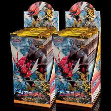 Jeu de Cartes JCC Pokemon XY Rupture TURBO EX 60 Booster Pack Display Box Coréen