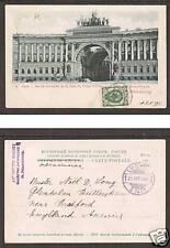 Russia Sc 47 on 1901 PPC w/ fancy cancel to England